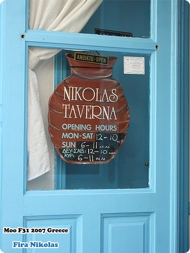Nikolas-3