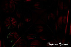 _MG_5729 (taguro izumo final) Tags: brazil brasil bahia pratigi universoparalello up9
