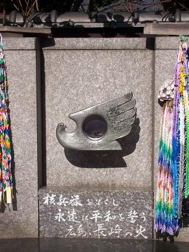 flame of hiroshima