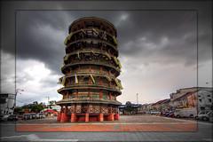 menara condong (izamree) Tags: tower malaysia leaning menara teluk intan perak condong izamree