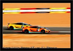 (Adr7manCam) Tags: k race 5 hg a abdulrahman k5a k5ahotmailcom