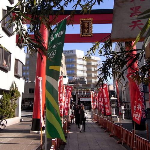 O^tori shrine