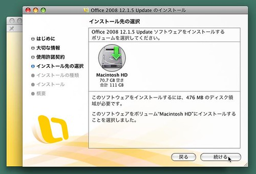office_mac_037k