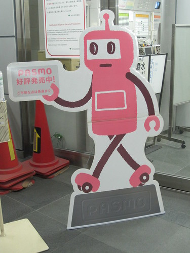 Pasmo card robot