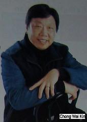chong_wai_kin