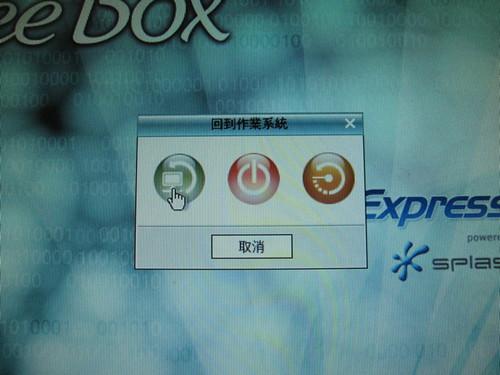 ebox - 36