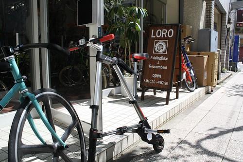 A-bike @LORO Bashamichi