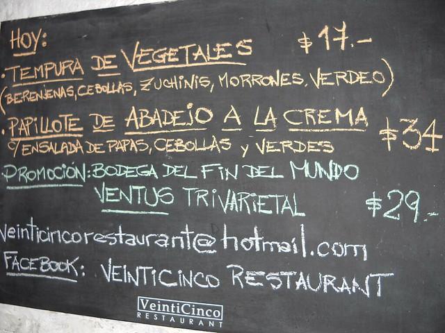 May 2010 - Restaurant Veinticinco (1)_2048x1536