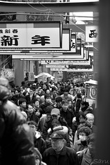 Ikuta-jinja, Kobe (AnotherSaru - Limited mode) Tags: people japan nikon shrine explore kobe  nippon newyears shinto 2009 jinja  sannomiya  ikutajinja ikuta explored   nikond90 shgatsu oshigatsu chward