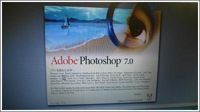EeePC S101_Photoshop7