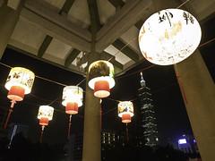 Taipei_Lantern_Festival_053 (olvwu | ) Tags: light holiday night bokeh taiwan chinesenewyear newyear installation taipei lantern taipei101 holidaydecorations 2009 lanternfestival lunar