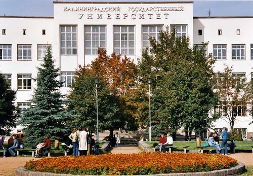 Kaliningrad State university 2003 я Калининградcкaя государственный университет ©  sludgegulper