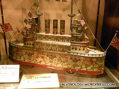 Large tin ship