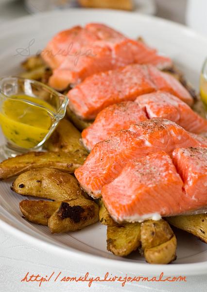 Roasted Salmon With Orange Sauce & Roasted Fingerling Potatoes
