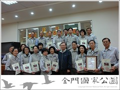97志工表揚大會-01