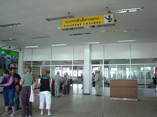 14.Pakse機場的入境查驗