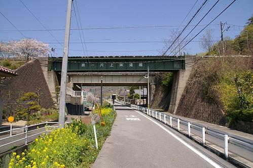 片鉄ロマン街道 #1