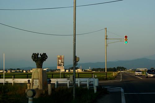 三島の火焔土器