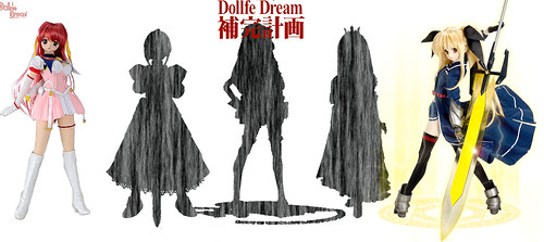 Dollfie Dream Instrumentality Project