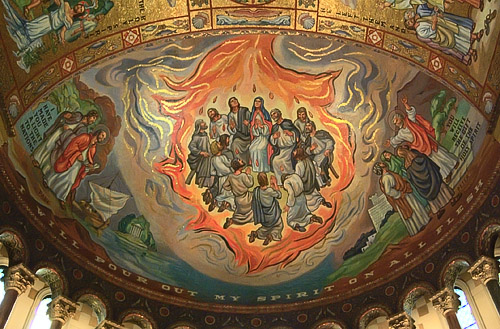 Cathedral Basilica of Saint Louis, in Saint Louis, Missouri, USA - mosaic of Pentecost