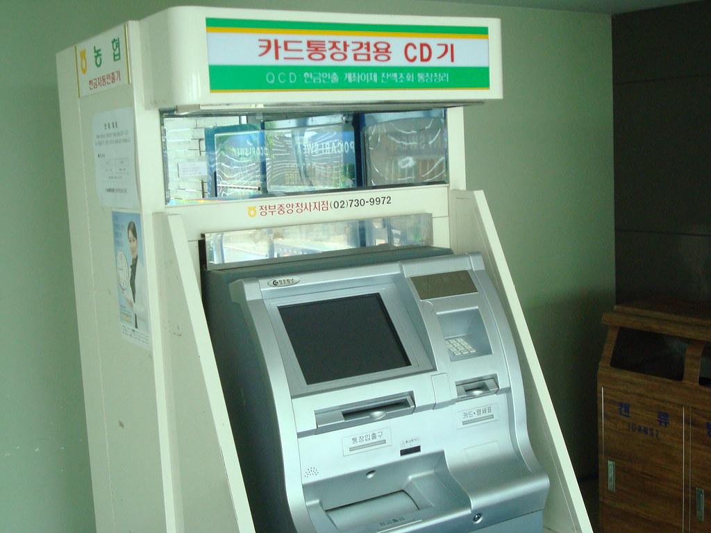 DSC00613