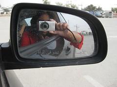 img_0316 (LovelyNatasha) Tags: dona qatar meloncholy sadism masochism