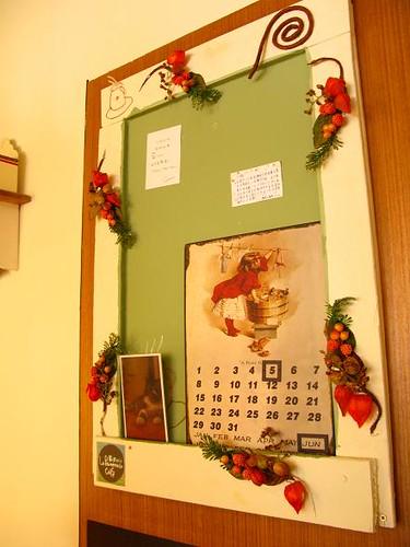 水果框月曆