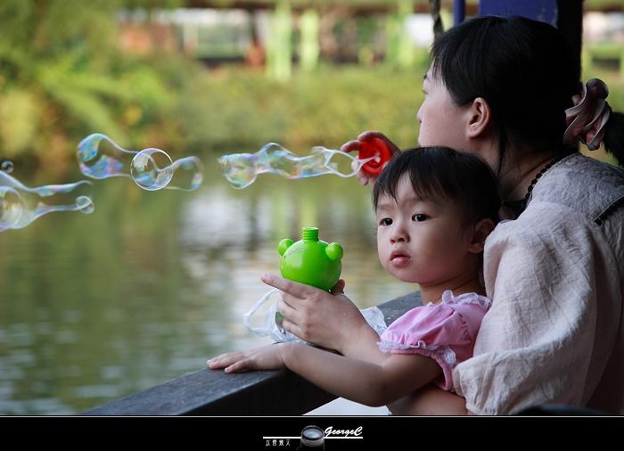 GuangXing09.jpg