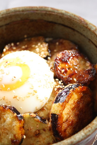 Caramelized aubergine donburi