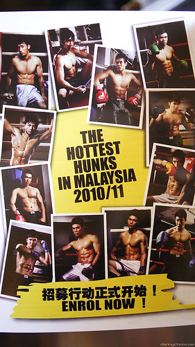 マレーシアのイケメン