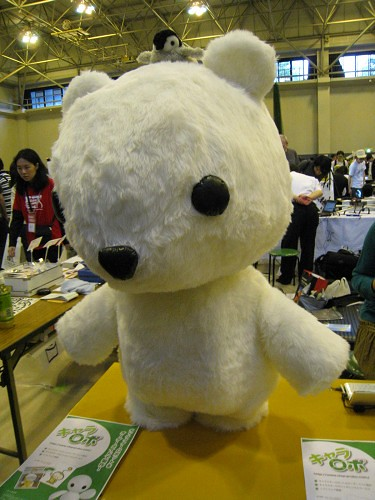 20100523_MakeTokyoMeeting05 047
