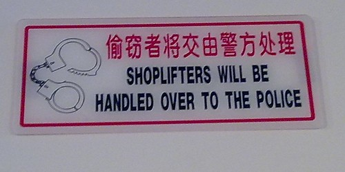 Handling crime