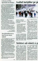 29 Decembrie 2008 » Site-ul OrasulSuceava.ro, locul I la un concurs naţional