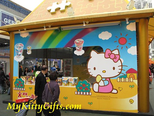 Hello Kitty Booth in Hong Kong Brands & Products Expo 2008