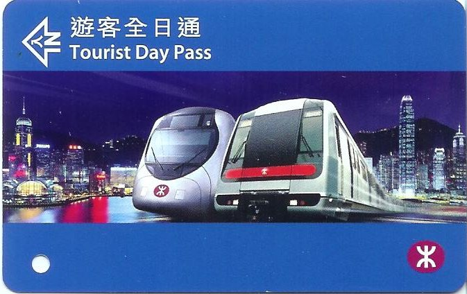 Tourist Day Pass