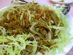 Stir-Fried Noodles RM12.00