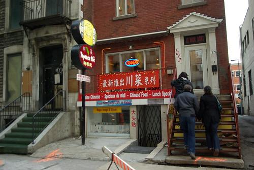 Thé Tapioca, Sichuan cuisine 川菜
