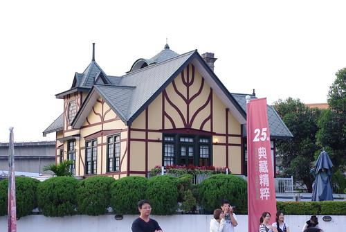 台北故事館外觀