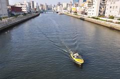 The Kizu River