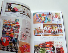 Stockholm ateliers book 3 (Joyful Lova) Tags: inspiration home studio japanese book design stockholm craft deco ateliers jeudepaume