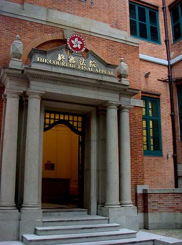 jimwang0813 拍攝的 終審法院。