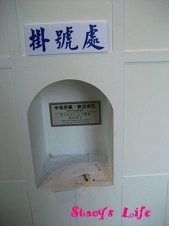 nEO_IMG_博物館三峽 272