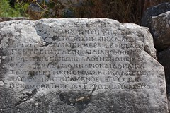 Ephesus: Inscription