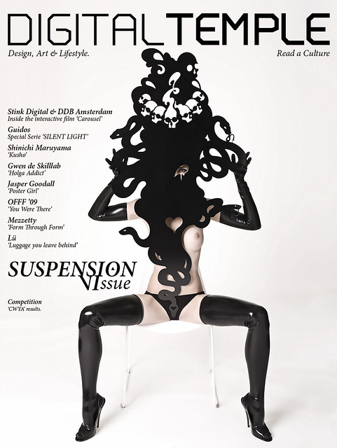 DIGITAL TEMPLE Magazine 6 issue  SUSPENSION by DIGITAL TEMPLE Magazine