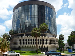 American Federal Building (the Round building)