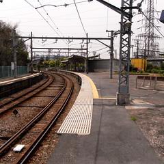 Asano Station 02