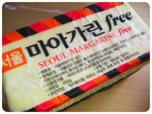 Korean Vegan Margerine #2