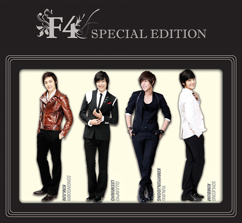 F4 of BOYS BEFORE FLOWERS - KDrama