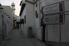 Muharraq houses (Shaima82_4) Tags:
