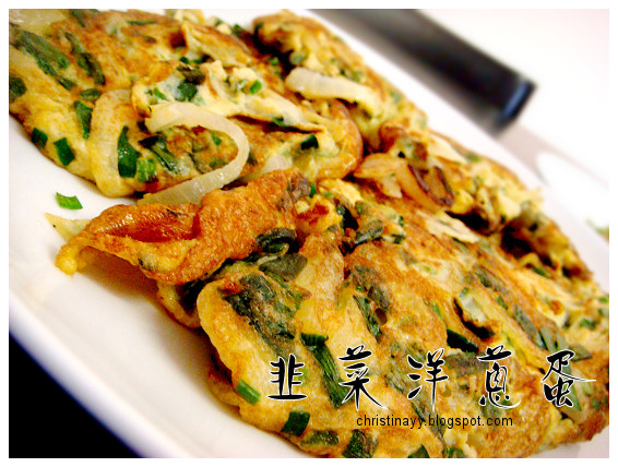 Home-cook: Garlic Chives & Onion Omelette